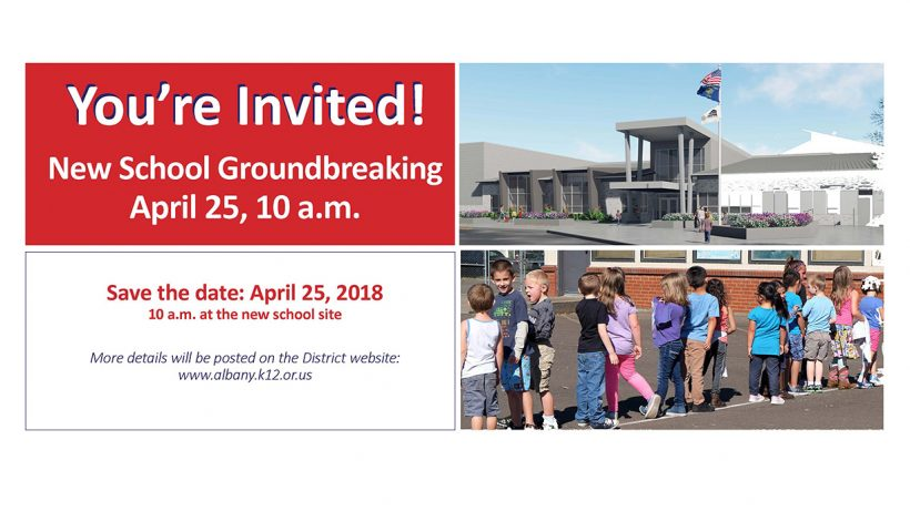You are invited to the new school groundbreaking!